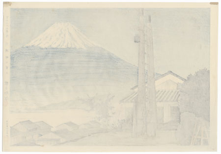 Fuji from Iwabuchi by Tokuriki (1902 - 1999)