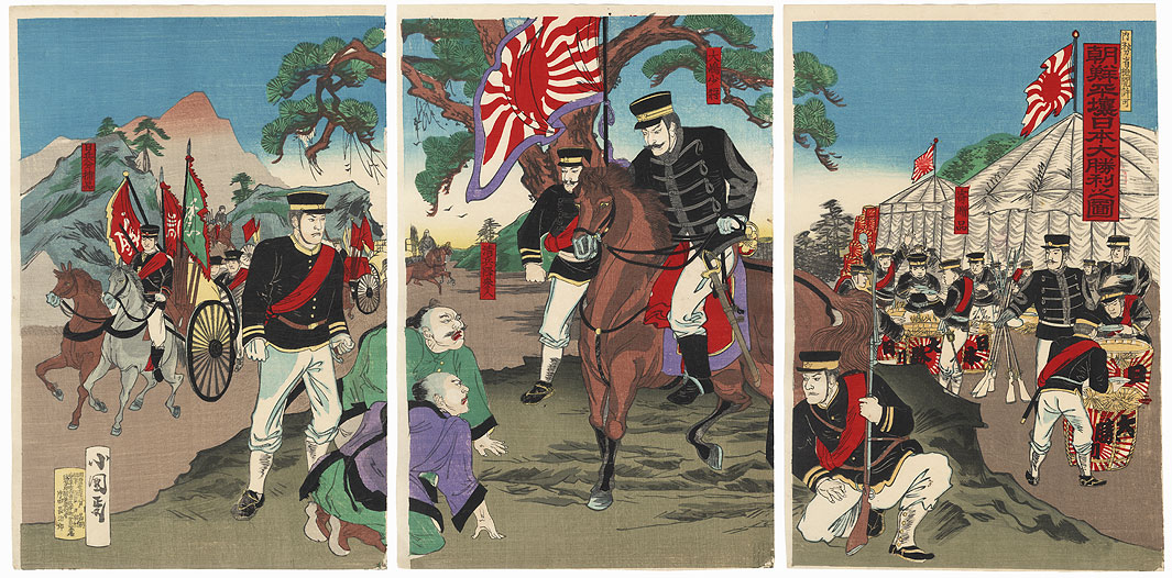 Questioning Chinese by Kokunimasa (1874 - 1944)
