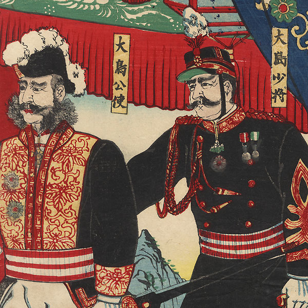 Peace Negotiations between Three Countries: Japan, Korea and China, 1895 by Meiji era artist (not read)