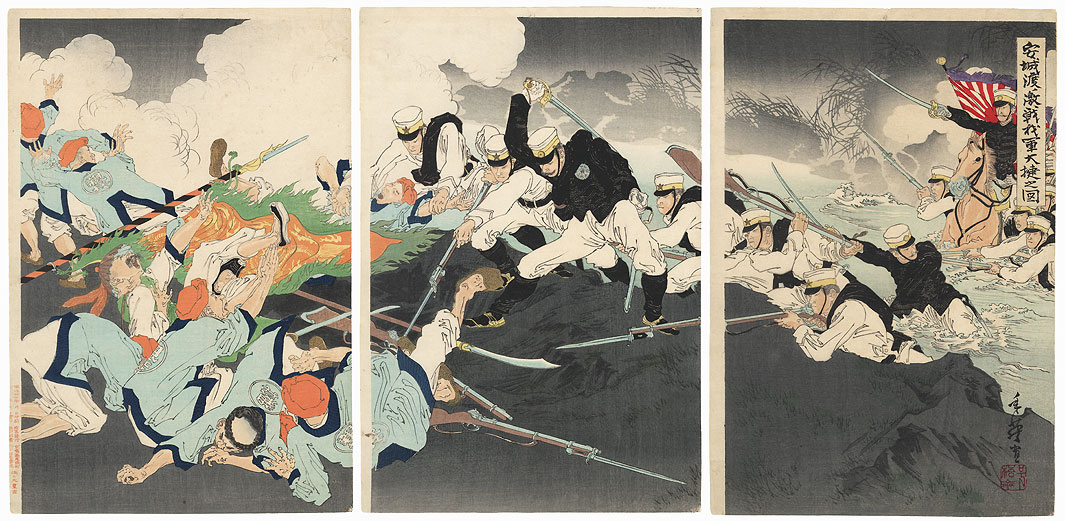 Attacking across a River, 1894 by Toshihide (1863 - 1925)