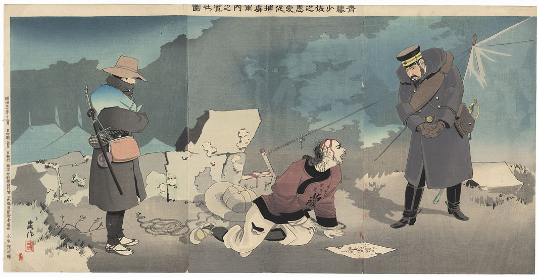 The Merciful Major Saito Coaxes a Captured Soldier to Tell Enemy Secrets, 1894 by Beisaku (1864 - 1903)