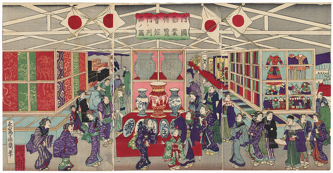 The Second National Industrial Exposition, 1881 by Yoshitora (active circa 1840 - 1880)
