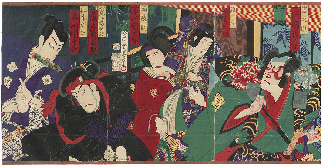 Fuji Arts Overstock Triptych - Exceptional Bargain! by Chikashige (active circa 1869 - 1882)
