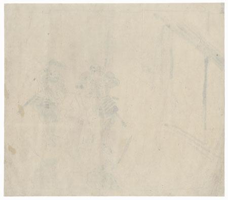Samurai and Prisoner Original Drawing by Meiji era artist (unsigned)
