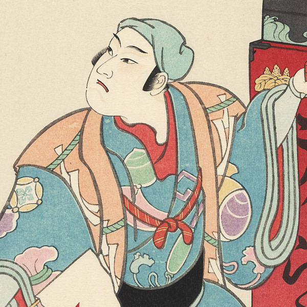 Uriouri (The Medicine Seller), 1953 by Tadamasa Ueno (1904 - 1970)