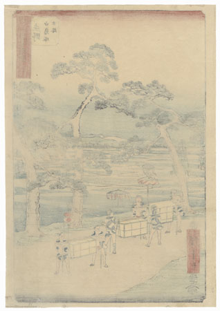 The Ancient Site of the Swan Mound near Shono by Hiroshige (1797 - 1858)
