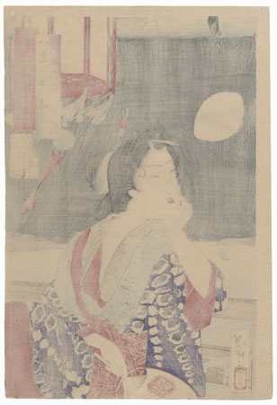 August: Somezono Watching the Moon over Edo Bay, First Edition by Yoshitoshi (1839 - 1892)