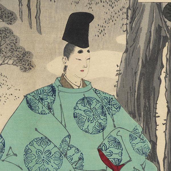 Seson Temple Moon by Yoshitoshi (1839 - 1892)