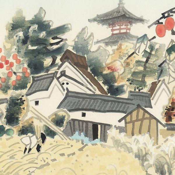 Ikaruga in Autumn by Eiichi Kotozuka (1906 - 1979)