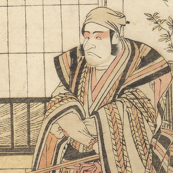 Scowling Man by Hokusai (1786 - 1864)