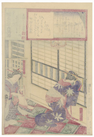 Beauty Koine Writing a Letter and Beauty Talking to a Passerby by Kunichika (1835 - 1900)