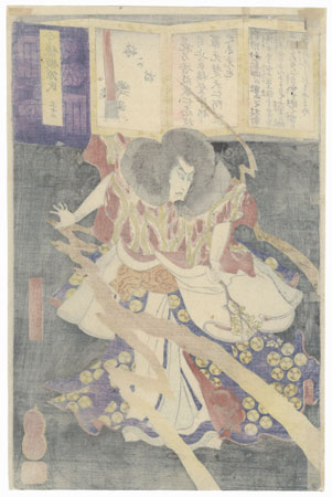 Umagae, Chapter 32: Kan Shojo Michzane Ko, 1864 by Yoshiiku (1833 - 1904)
