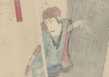 Ichikawa Danjuro as Sekibei by Kunichika (1835 - 1900)