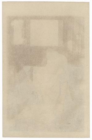Ichikawa Danjuro IX in Kanjincho by Kunichika (1835 - 1900)