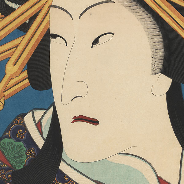 Bando Hikosaburo V as Jigoku Dayu, 1865 by Yoshitora (active circa 1840 - 1880)