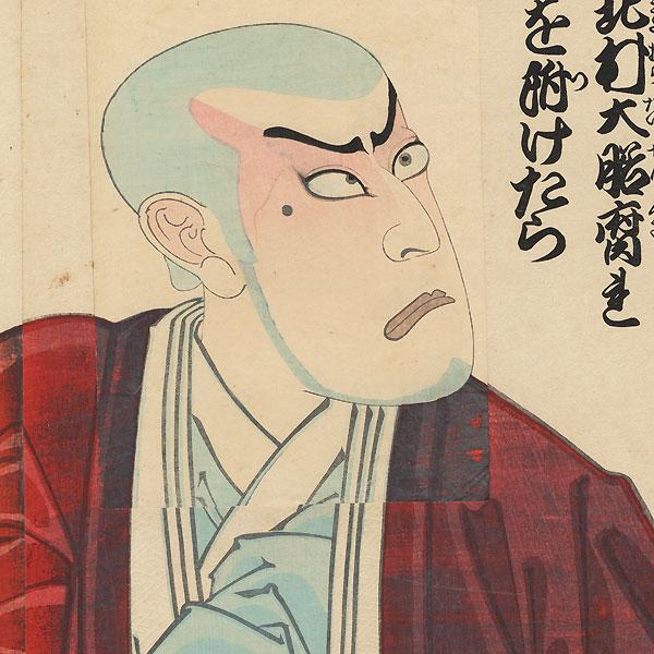 Ichikawa Danjuro as Kochiyama Soshun, 1890 by Kunichika (1835 - 1900)