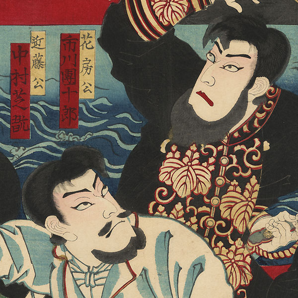 Officers and Soldiers in a Boat, 1882 by Chikashige (active circa 1869 - 1882)