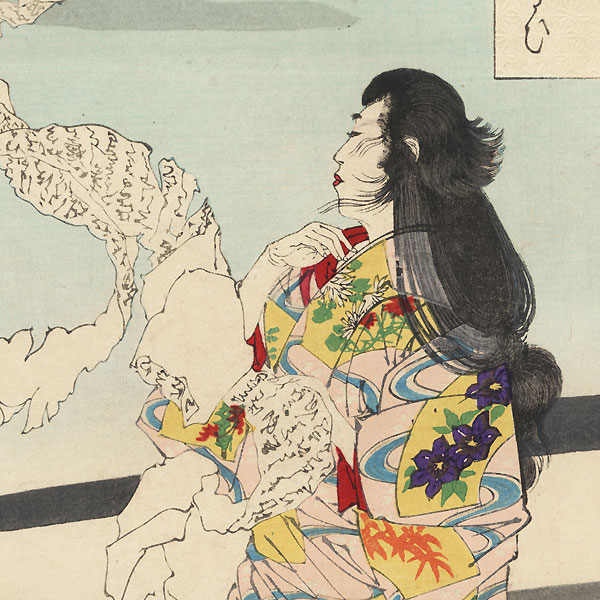 Lunacy - Unrolling Letters by Yoshitoshi (1839 - 1892)