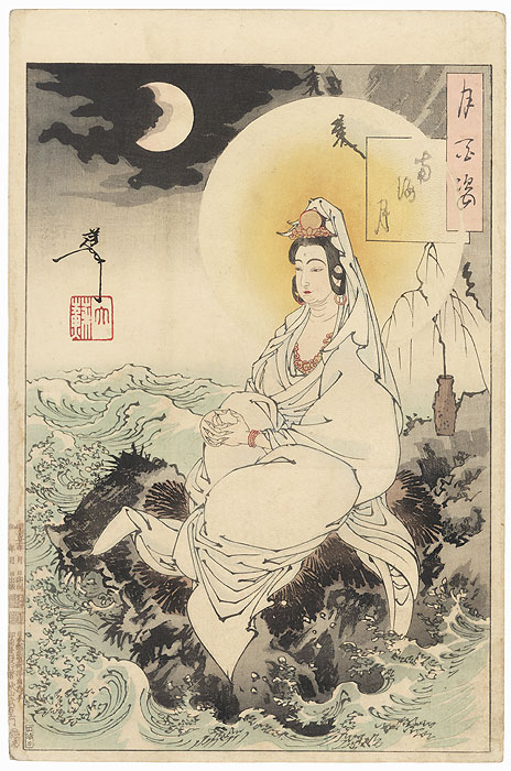 Moon of the Southern Sea by Yoshitoshi (1839 - 1892)