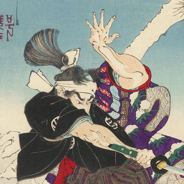 Dawn Moon and Tumbling Snow by Yoshitoshi (1839 - 1892)