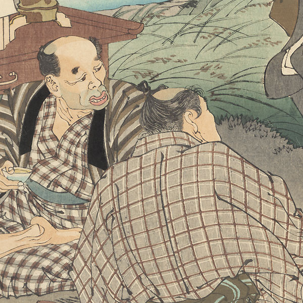 Since the Crescent Moon  by Yoshitoshi (1839 - 1892)
