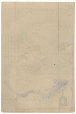 Moon through a Bamboo Lattice Window by Yoshitoshi (1839 - 1892)