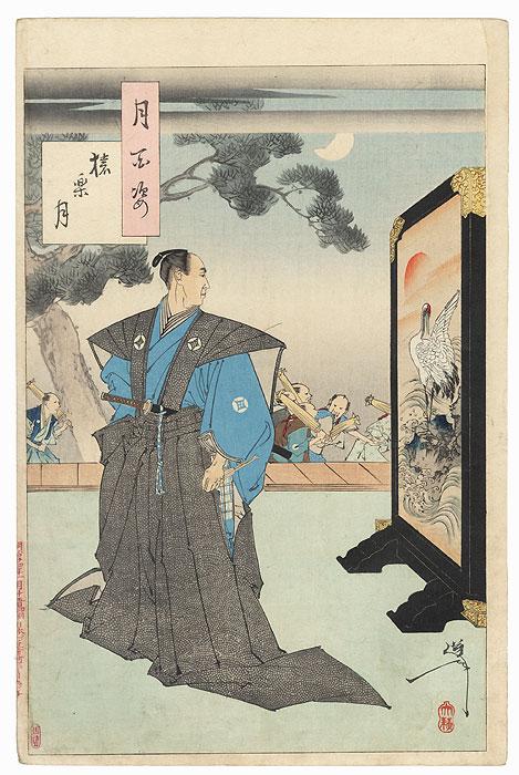 Monkey Music Moon  by Yoshitoshi (1839 - 1892)