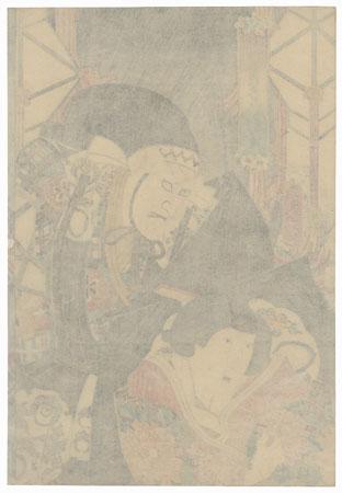 The Seventh Month (Fumizuki): Ichikawa Ebizo V as Saito Tarozaemon and Onoe Baiko IV as Nagai's Wife, Hanazono, 1854 by Toyokuni III/Kunisada (1786 - 1864)