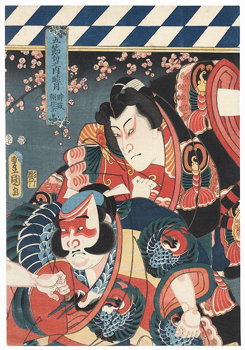 The First Month (Mutsuki): Bando Shuka I as Tokimune and Arashi Rikan III as Asahina, 1854 by Toyokuni III/Kunisada (1786 - 1864)
