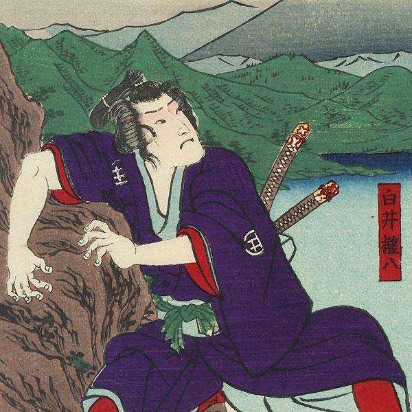 Hakone in Sagami Province: Lake Yamanaka; Shirai Gonpachi by Yoshitora (active circa 1840 - 1880)