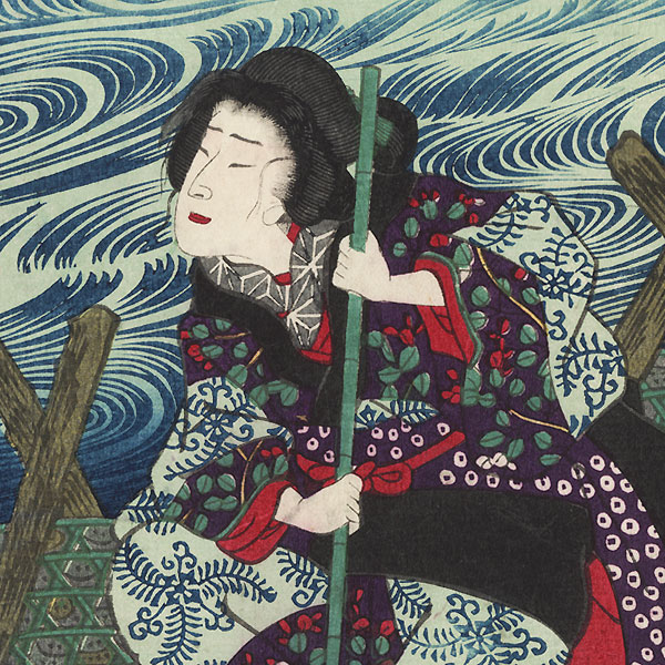 Kanaya in Omi Province: Tears Falling Like Rain at the Suspension of Ferry Service by Yoshitora (active circa 1840 - 1880)