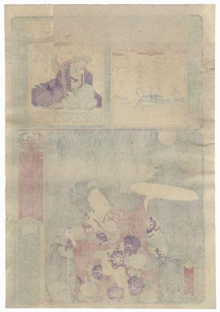 Minakuchi in Omi Province: Scene in Morning Mist by Yoshitora (active circa 1840 - 1880)