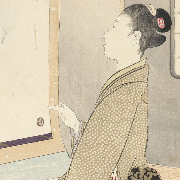 Waiting for Spring Kuchi-e Print, 1910 by Mishima Shoso (1856 - 1928)