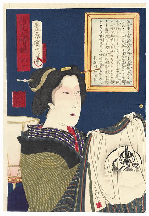 Tea Shop by Kunichika (1835 - 1900)