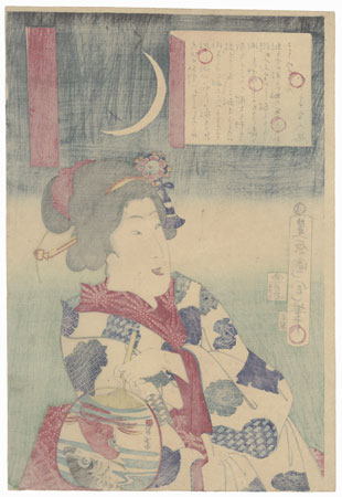 Beauty with a Fan by Kunichika (1835 - 1900)