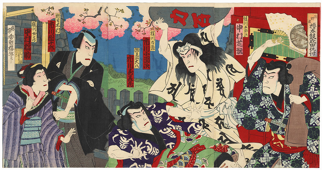 Confrontation between Sumo Wrestlers by Kunisada III (1786 - 1864)