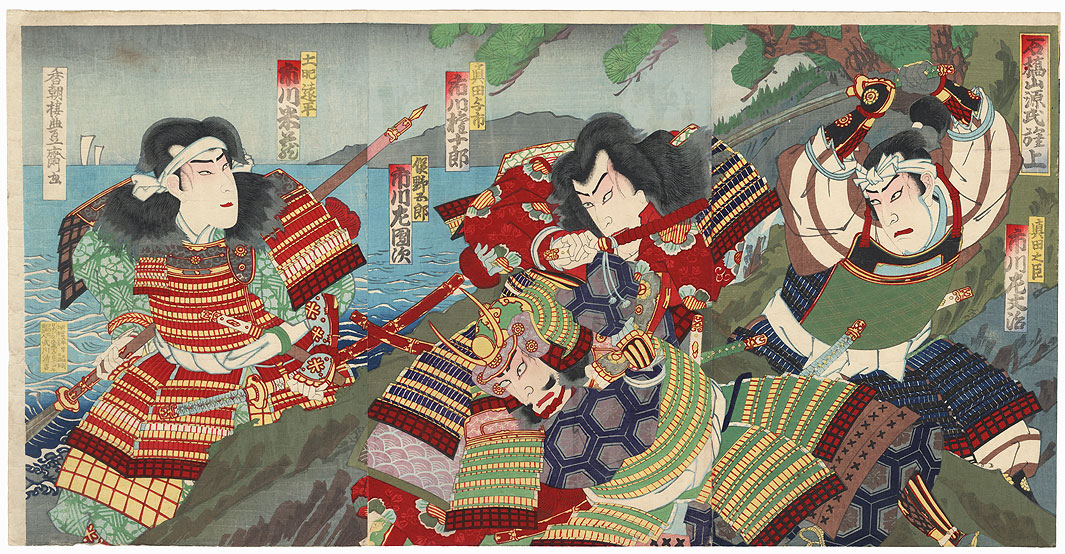 The Battle of Ishibashiyama, 1893 by Kunisada III (1786 - 1864)