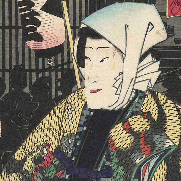 Evening in a Prosperous District, 1866 by Kunichika (1835 - 1900)