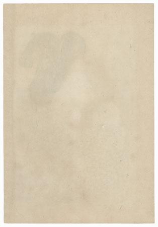 Dog by Yamamoto Shoun (1870 - 1965)