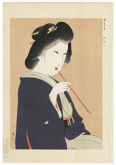 Beauty Smoking a Pipe, 1906 by Yamamoto Shoun (1870 - 1965)