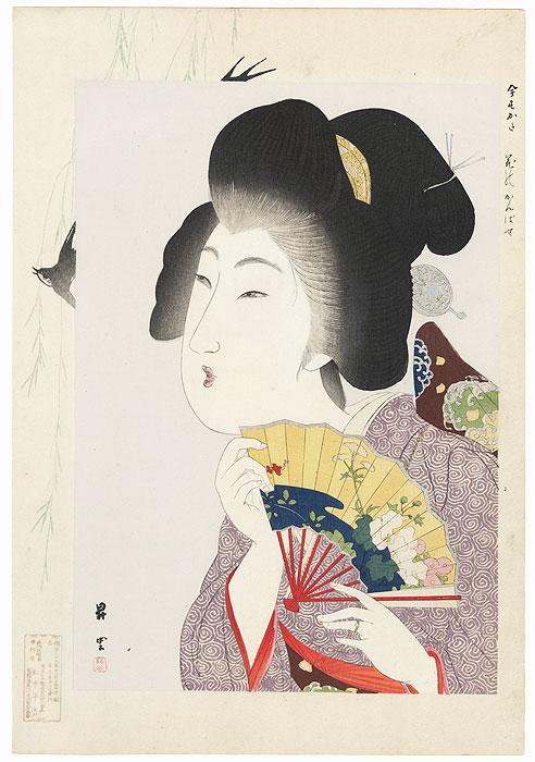 Beauty with a Fan, 1906 by Yamamoto Shoun (1870 - 1965)