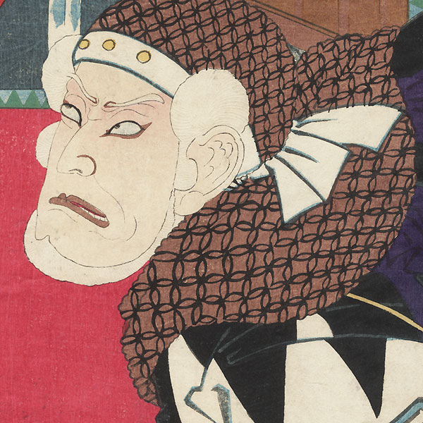 Elderly Ronin by Kunichika (1835 - 1900)
