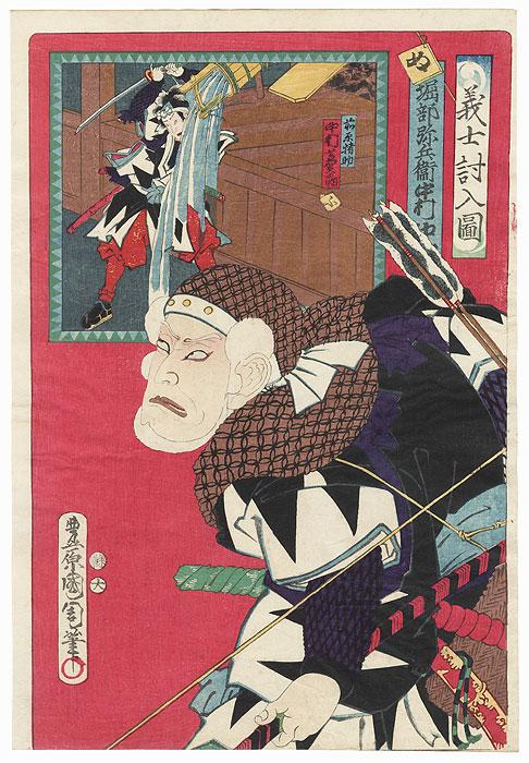 Elderly Ronin by Kunichika (1835 - 1900)