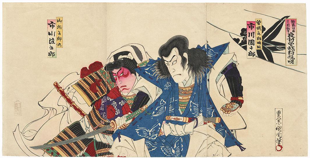 Sogo Goro Struggling with Goromaru, 1900 by Kunichika (1835 - 1900)