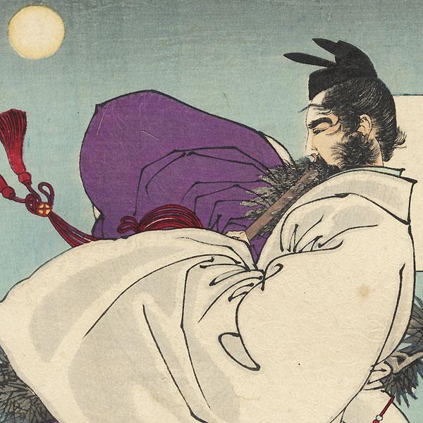 Mount Ji Ming Moon  by Yoshitoshi (1839 - 1892)