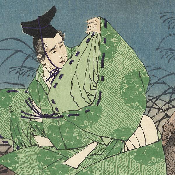 Kitayama Moon by Yoshitoshi (1839 - 1892)