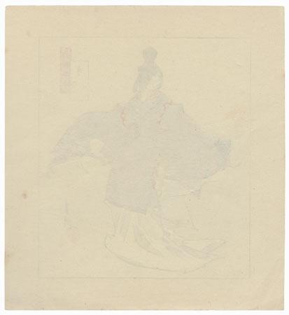 Shizuka Gozen Dancing by Gekko (1859 - 1920)