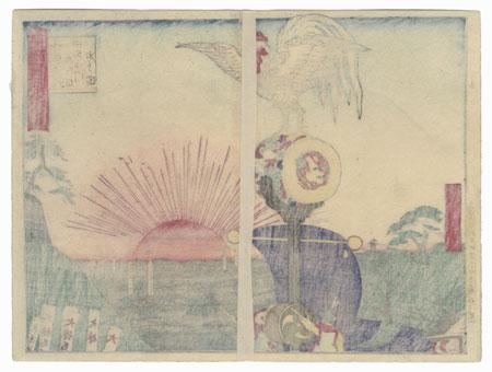 Kanda Festival by Hiroshige III (1843 - 1894)