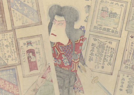 Ichikawa Danjuro as Jiraya, with Advertisements, 1898 by Kunichika (1835 - 1900)