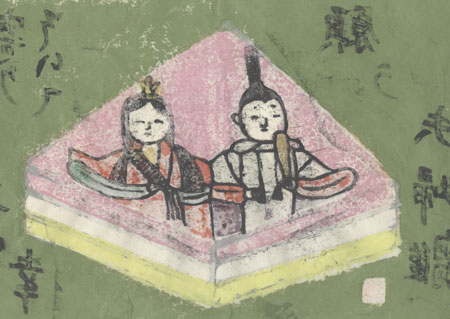 Emperor and Empress Dolls in a Box, 1962 by Shin-hanga & Modern artist (not read)